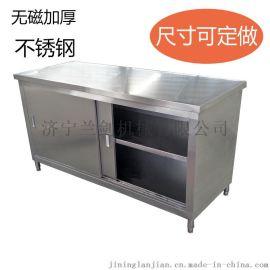 kitchen counter stools double sink 不锈钢拉门桌子厨房台面储物柜切菜案板 价格 厂家 求购 什么品牌好