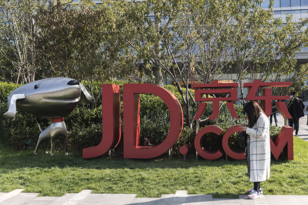 JD Health shares surge 34% on their market debut in Hong Kong