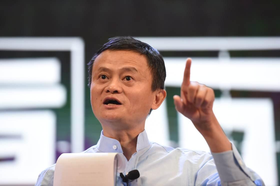 GP: Jack Ma 190415 ASIA 1