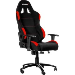 Ak Racer Gaming Chair High Seat Dining Chairs Elderly Racing Black Red Before 23 59 Delivered Tomorrow Front