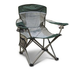 Fishing Chair Best Price Allsteel Replacement Parts Shop For China Quality Of Fatter Man At Wholesale On Crov Com
