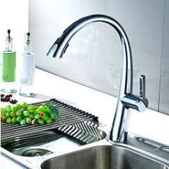 Chrome Kitchen Faucet Bridal Shower Shop For Flg Hot Sale Oil Rubbed Bronze Swivel Spout Sink Tap Deck Mounted Pull