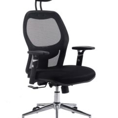 Office Chair Mesh Personalized Fishing Shop For Wahson With High Back Flip Up Armrest Tilt Lock 45 Degree