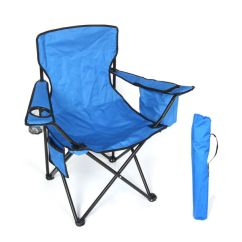 Fishing Chair With Arms Game Harness Shop For Simple Camping Folding Beach Outdoor Litter Caddie