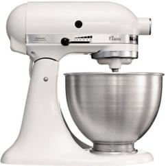Kitchen Aid Classic Plus Free Outdoor Plans Robot Patissier Kitchenaid 5 Ksm45 Ewh Blanc ...