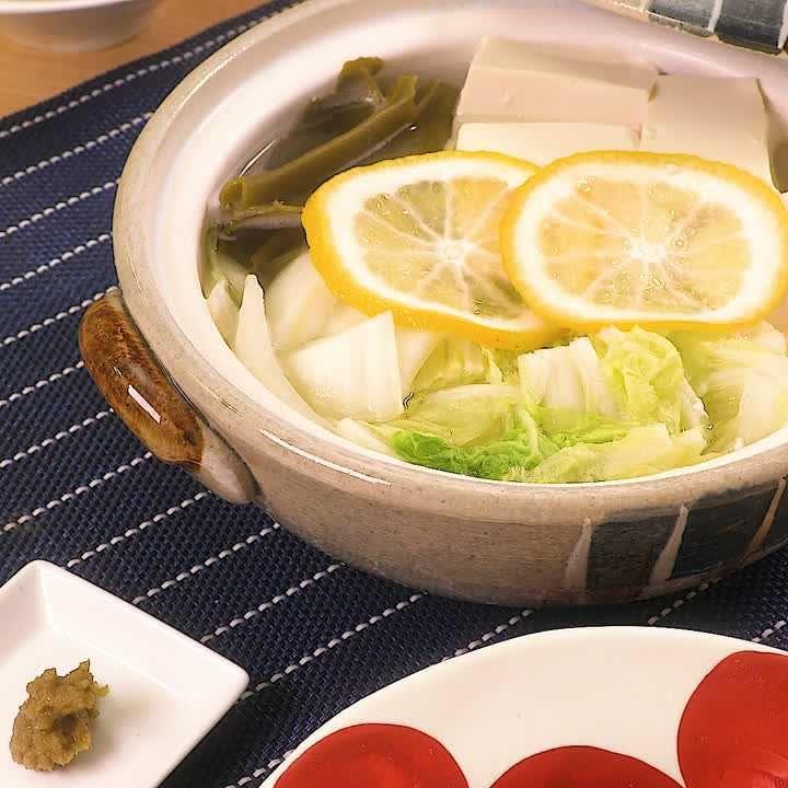 さっぱり優しい 白菜と柚子の湯豆腐のレシピ動畫・作り方 | DELISH KITCHEN