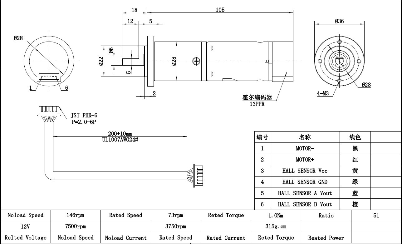 hight resolution of fit0277 mechanical drawing online catalog dc motors