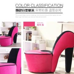 Small Computer Chairs Chair Caning Repair Kit 2019 High Heels Lazy Sofa Lounge Cute Single Creative The