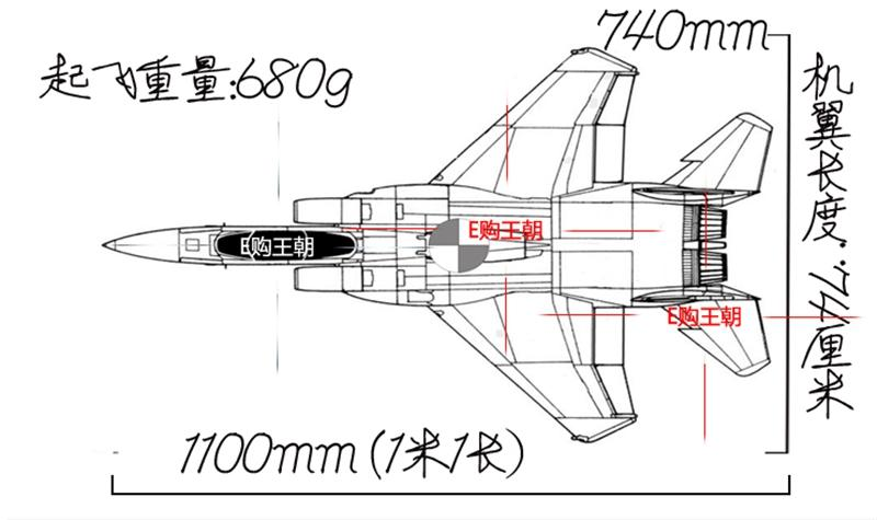 Height Simulation America F15 Fighter 2.4G RTF Electric
