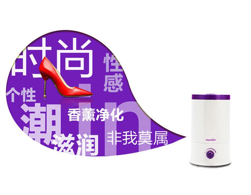 2019 Nebulizer Ultrasonic Humidifier Mute Home Humidifier