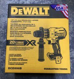 dewalt dcd996b max xr 20v li ion 1 2 cordless hammer drill tool only  [ 1200 x 1600 Pixel ]