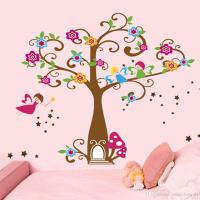 Little Elf Magic Tree House Wall Decal Stickers Decor for ...