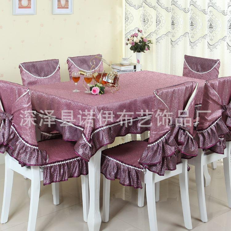 dining chair fabric seat covers bedside commode 2019 manufacturers supply starry table cloth 021