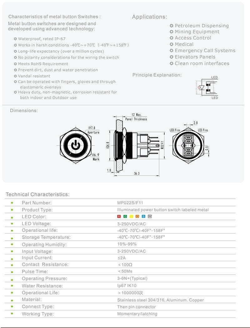 Acheter 22mm Métal Étanche IP67 Verrouillage De L
