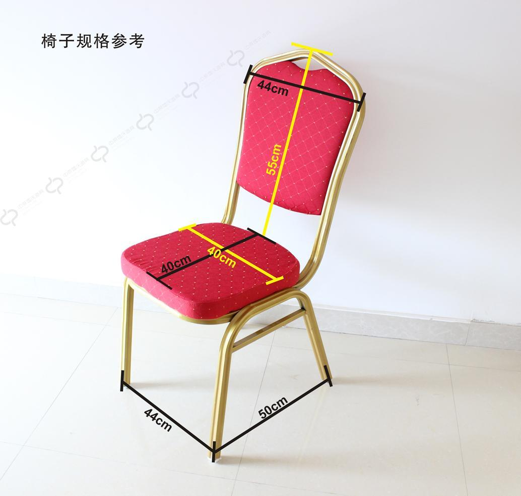 baby blue spandex chair covers little tikes table and chairs set toys r us wholesale elastic home polyester red black wedding