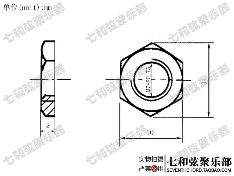 2017 7mm Inner Screw Thread Diameter Silvery Electric