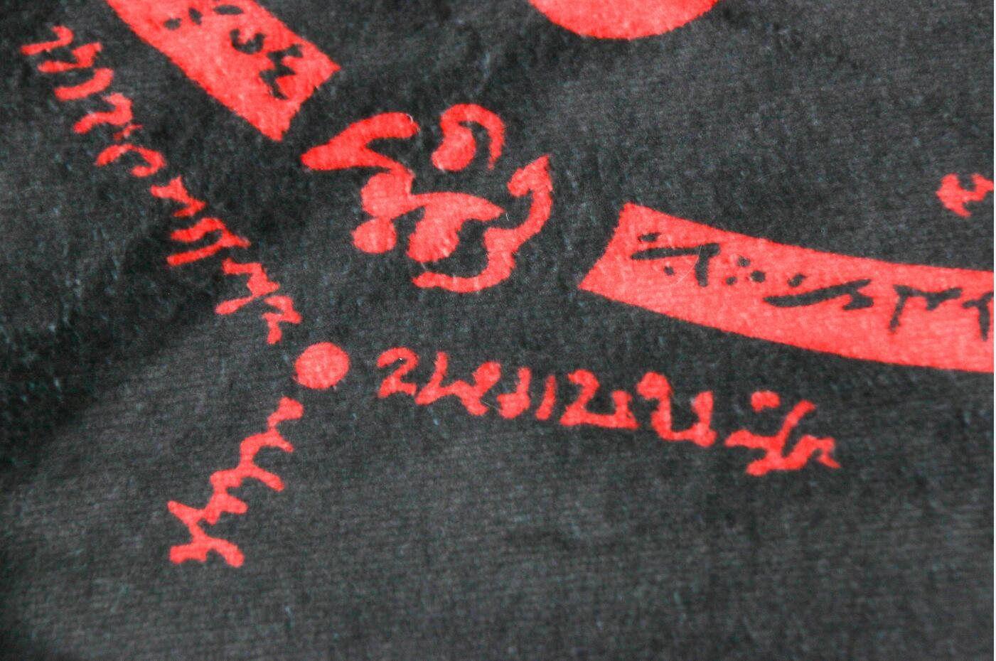 DIY Miku Fgo Card Captor Sakura Summon The Magic Array Custom Blanket Foot Pad Non Slip Mat Cat Pad Carpet Mohawk Carpet Colors Floor Carpets ...