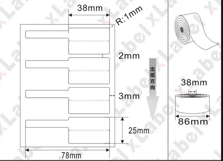2018 Network Cable Labels Sticker 78x25mm P Shape White
