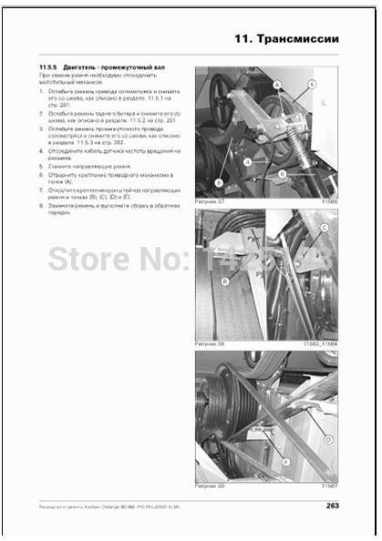 Bomag 2015 Parts Catalog And Documantation Car Diagnosis