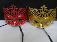 Party Masks Designs | www.pixshark.com - Images Galleries ...