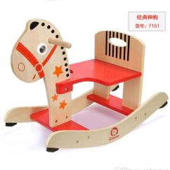Animal Rocking Chair Baby High Cost Wooden Horse Kid Children Vintage Rocker If You Want To Develop Your Kids Iq And Make Them Learn More Before Go School The Educational Toys Is Really A Necessity For
