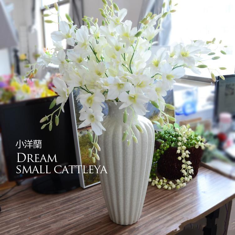 living room flowers small interior decoration elegant white artificial silk flower orchids ornament for wedding bouquet available canada 2019 from lala2016 cad 46 01 dhgate