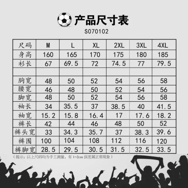 2019 Wholesale!16/17 Plain Soccer Training Kits,Soccer Set
