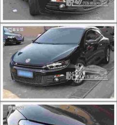 color classification the manual version single version with manual leiyan xenon ballast single after sale service genius [ 750 x 2508 Pixel ]