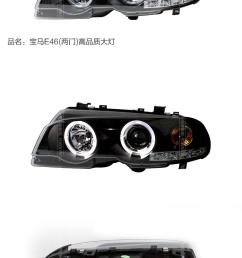 name bmw e46 led xenon headlight assembly applicable models 98 02 paragraph bmw e46 3 series door two  [ 790 x 1477 Pixel ]