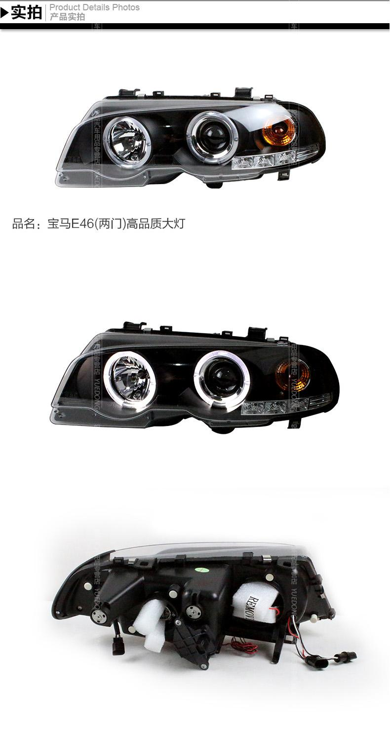 medium resolution of name bmw e46 led xenon headlight assembly applicable models 98 02 paragraph bmw e46 3 series door two