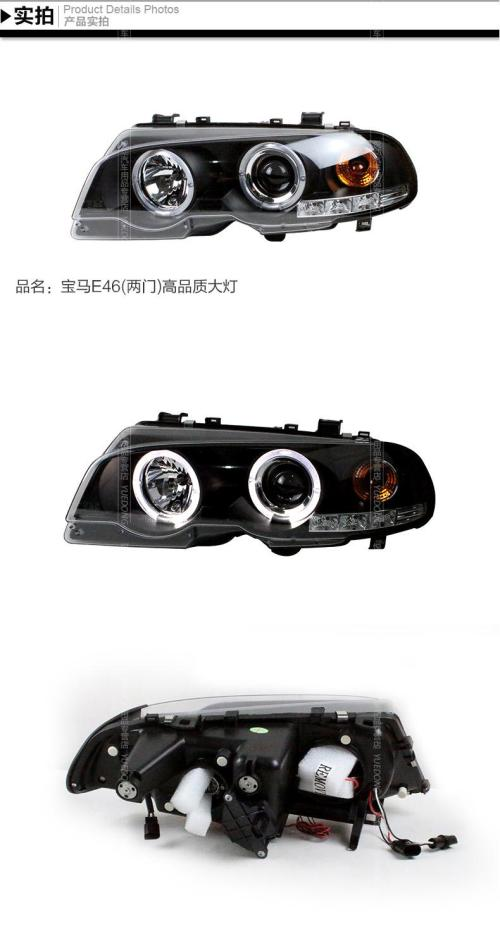 small resolution of name bmw e46 led xenon headlight assembly applicable models 98 02 paragraph bmw e46 3 series door two