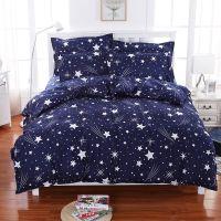 Meteor Shower Stars Blue Bedding Set Soft Polyester Duvet ...