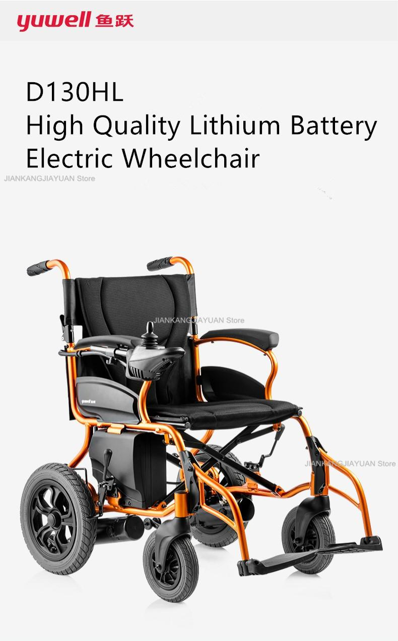 electric wheel chairs picnic table and foldable yuwell d130hl wheelchair chair battery us 304 57 319 15 piece handbike folding portable wheelchairs