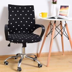 Office Chair Seat Covers Canada Staples Mats For Carpet Slipcover Computer Chairs Cover Elastic Armchair Rotating Lift Yz0019 2019 From Mgdxy256