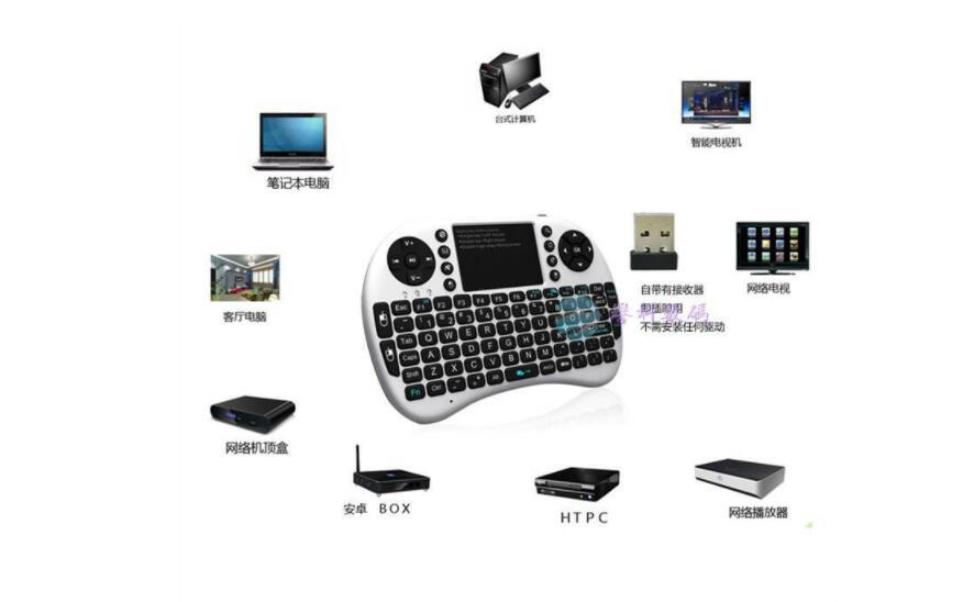 Fly Air Mouse 2.4G Mini RII I8 Wireless Keyboard With