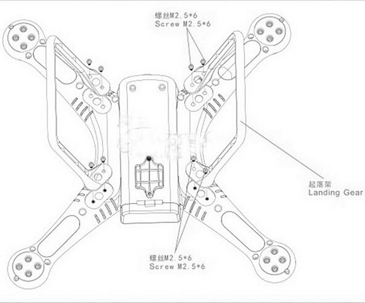 Drone Accessories Angel Phantom Quadcopter Body Shell