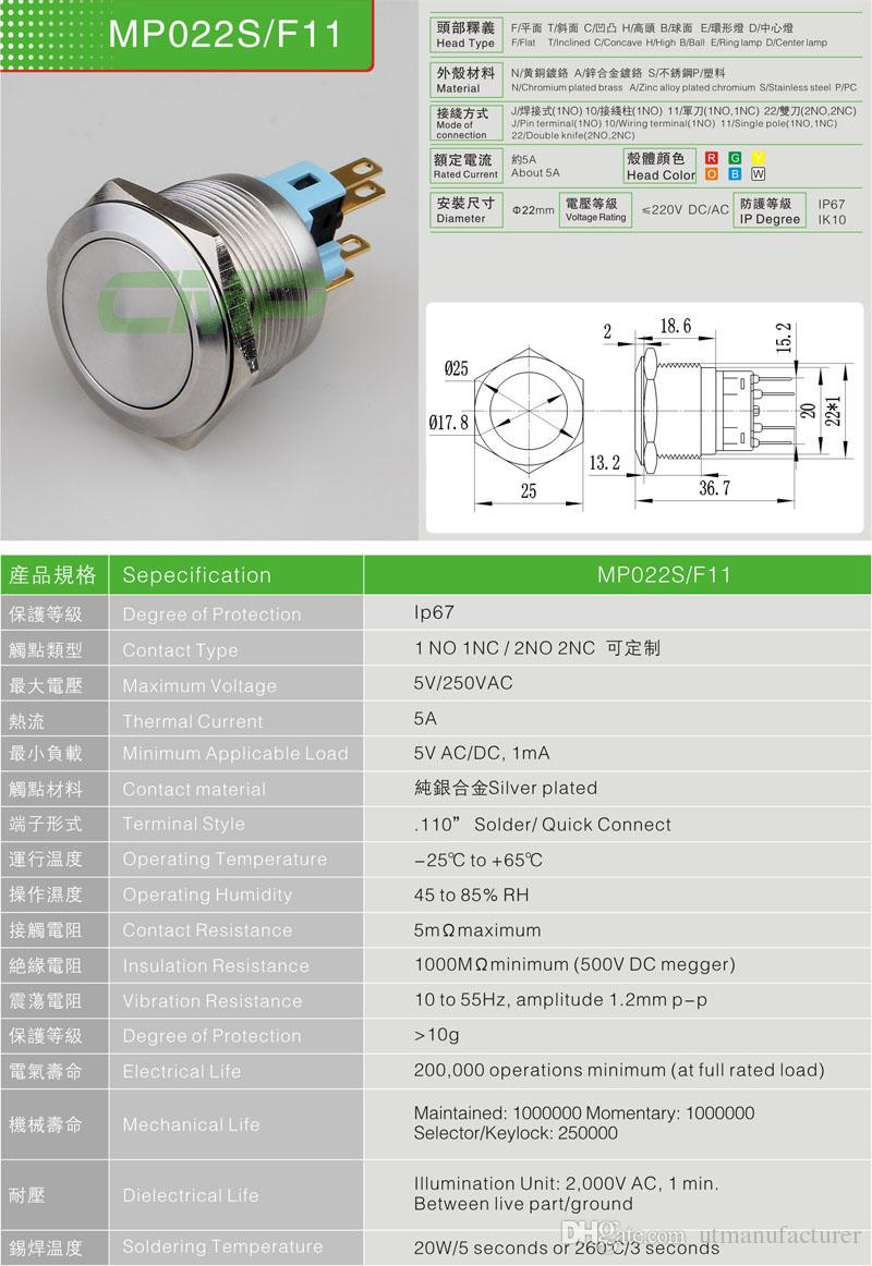 hight resolution of ce tuv quality metal waterproof ip67 spdt reset push button anti vandal 12v 24v 250v