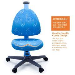 Posture Study Chair Baxton Studio 2019 Lift Children Learning Students Desk Correct Computer