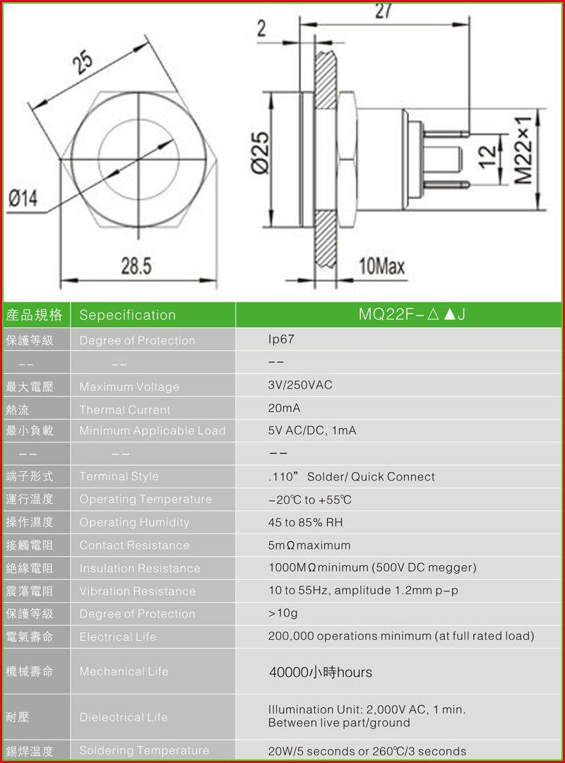 hight resolution of  22mm 12v 24v dual color red green blue led indicator light metal waterproof ip67