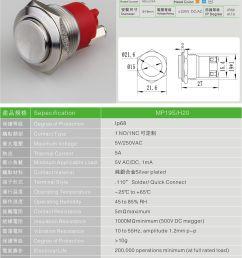 dhl ups 19mm metal stainless steel waterproof ip68 anti vandal momentary push button doorbell switch [ 1000 x 1452 Pixel ]