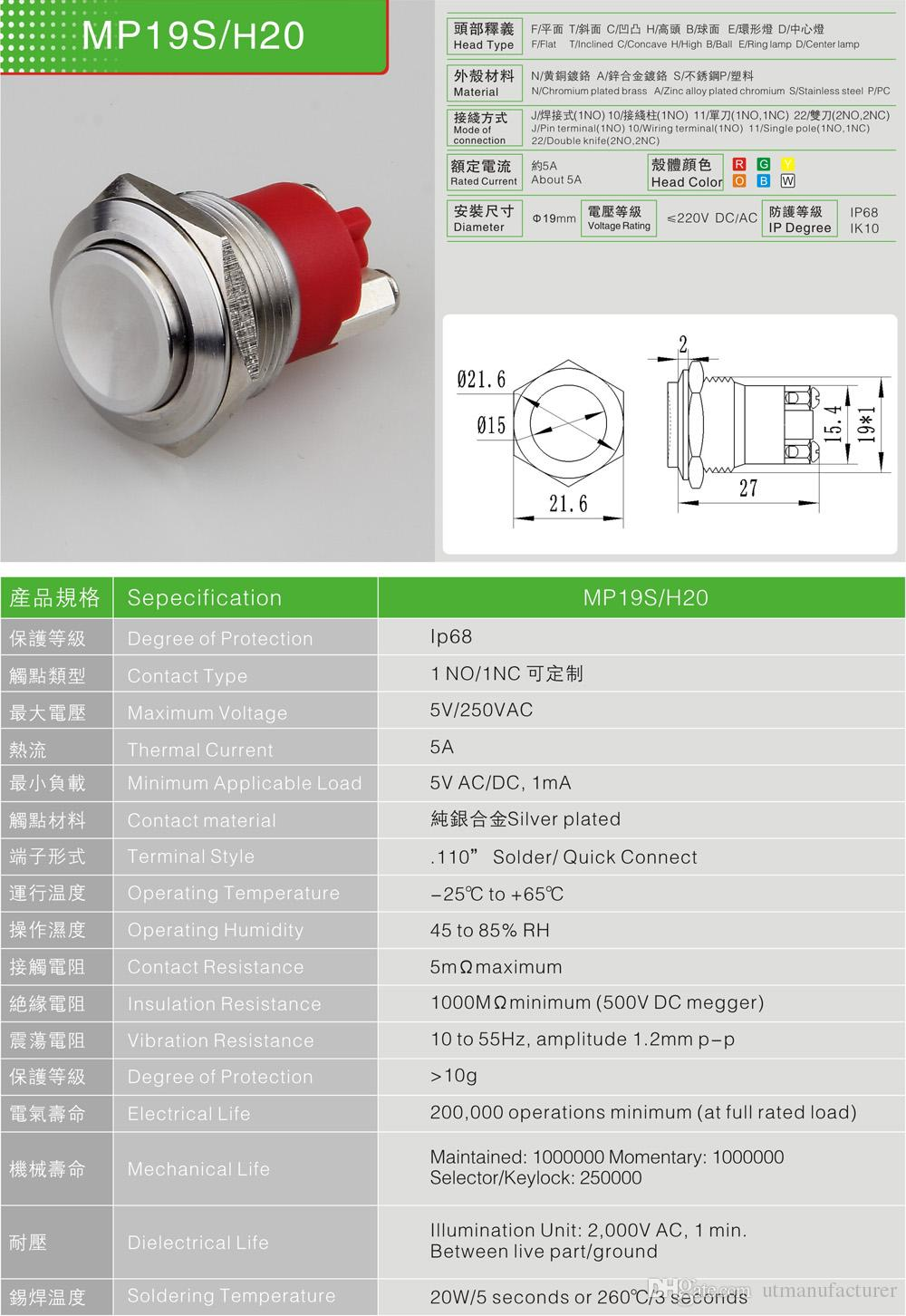 hight resolution of dhl ups 19mm metal stainless steel waterproof ip68 anti vandal momentary push button doorbell switch