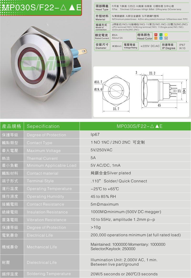 hight resolution of  30mm metal anti vandal waterproof ip67 12v 24v led illuminated push button switch momentary latching