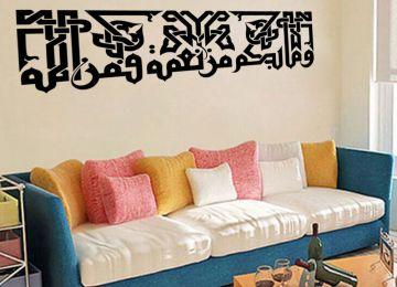 Wandtattoos Für Wohnzimmer