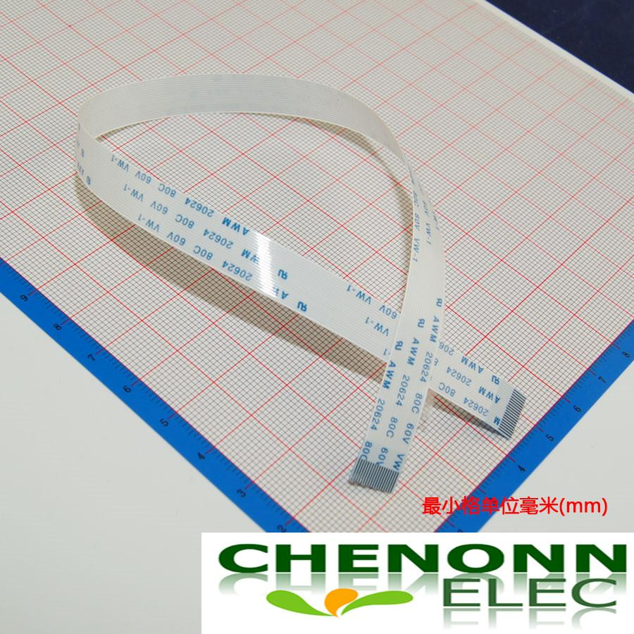 medium resolution of 18pin 0 5mm pitch ffc fpc type a 300mm length flat flex ribbon cable flexible