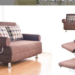 Folding Chair For Living Room How To Make A Princess Colors Bed Sofa Furniture
