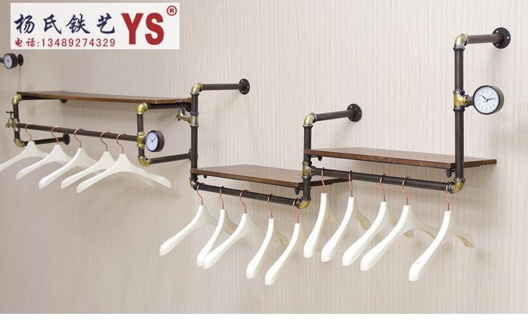 folding chair quality desk home retro iron pipe coat rack clothing store shelf hanging rod side wall hangers ...