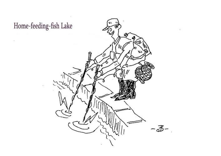Shipborne Fishing Machine Fish Shocking Equipment LJ