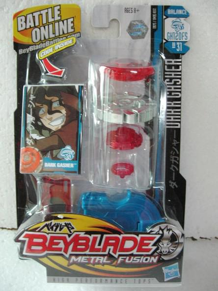 Blade Blade Fusion Metal