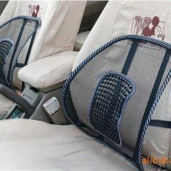 Posture Promoting Chair Beach Chairs For Kids Back Support Mesh Lumbar Your Car Seat New Massage Mmm, $5.77 | Dhgate.com