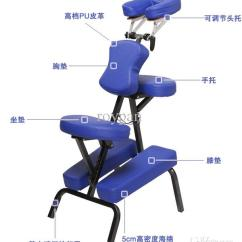 Massage Chair Portable Harley Davidson Table And Chairs Professional Adjustable Beauty Tattoo